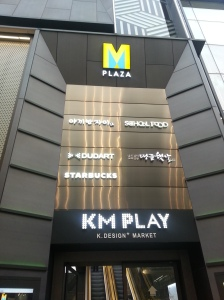 M-Plaza