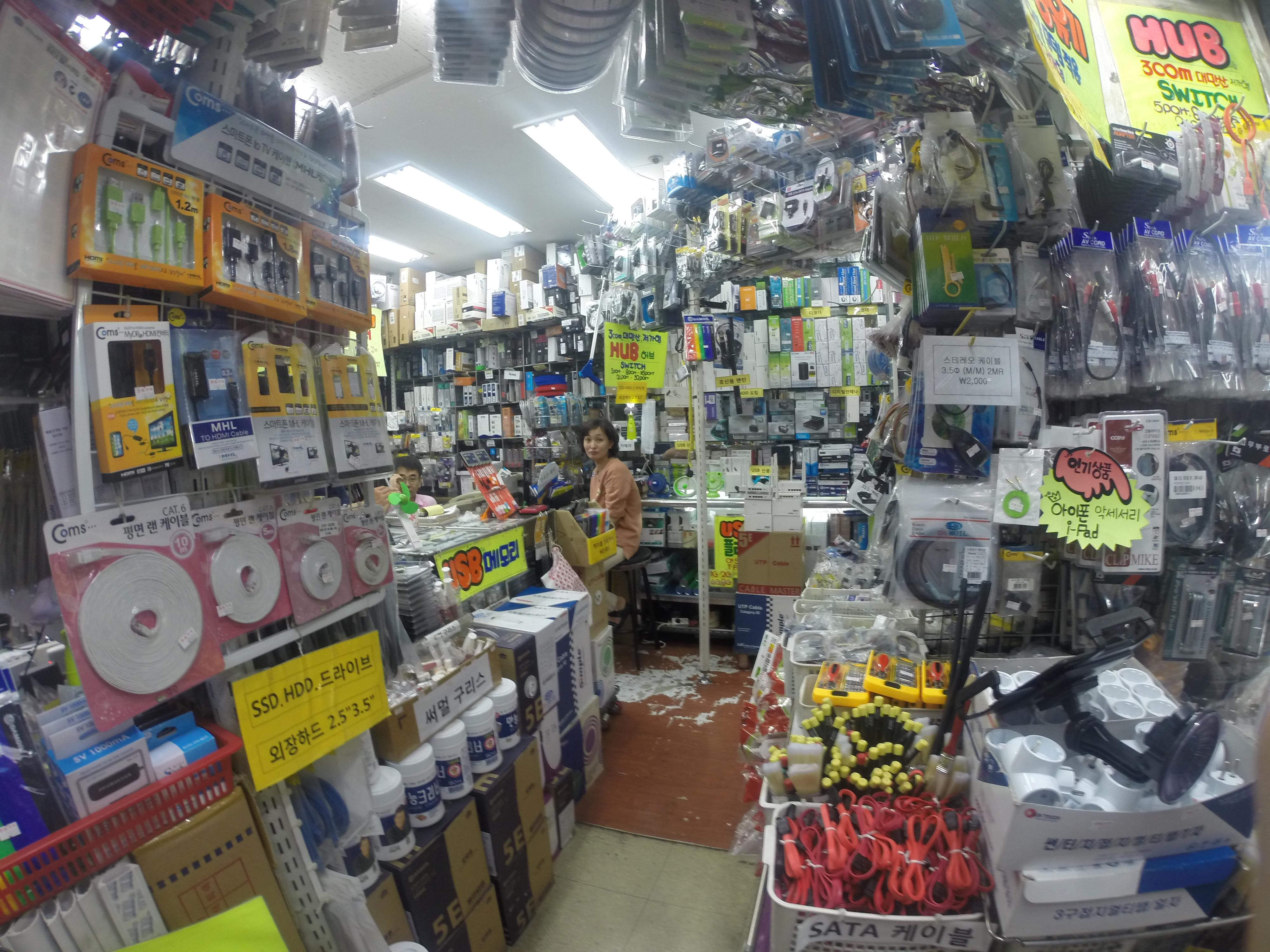 Yongsan Electronics Market  27b11802d49