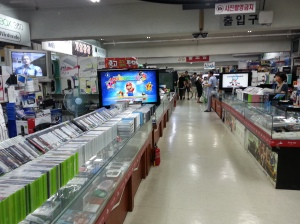 Video Game Alley