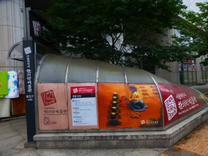 Don't miss the entrance to Seoul's Medicine Market!